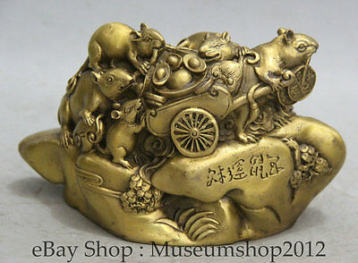 """7"""" Chinese Brass Zodiac Year Mouse Pull Wealth Rat Muroidea Statue Sculpture"""
