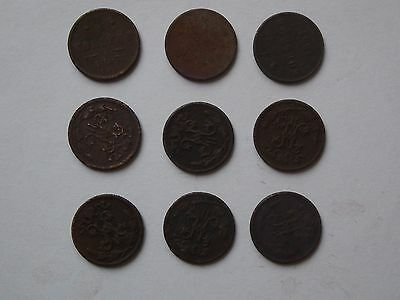 Old Copper Coins Russian Empire (507-1216)