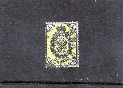 Russia 1864 1k black and yellow, used