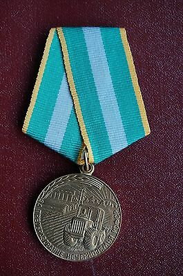 "Soviet Russian Medal ""For the Transformation Nechernozemie RSFSR"