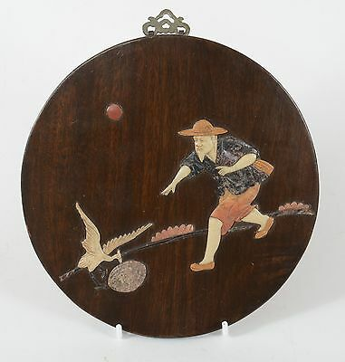 Antique or Vintage Chinese Circular Wood Plaque Carved Stone Man Chasing Goose