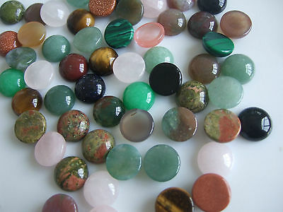 10 x Assorted Colours 12mm Round Natural Stone Cabochons Beads Gemstone