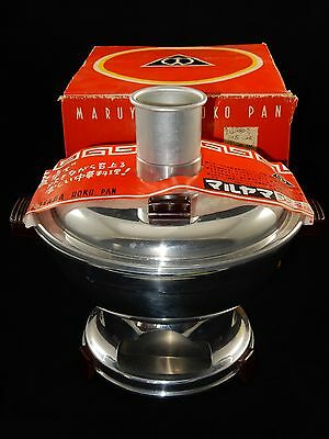 Maruyama Hoko Pan / Mongolian Korean Chinese Hot Pot Fire Pot Steampot in Box