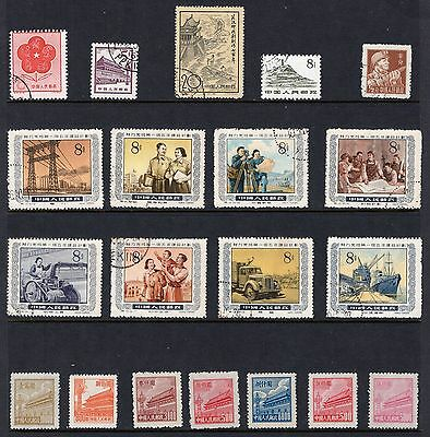 China page inc row of MNG issues see scans x2