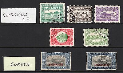 India States group of stamps with annotations see scans x2