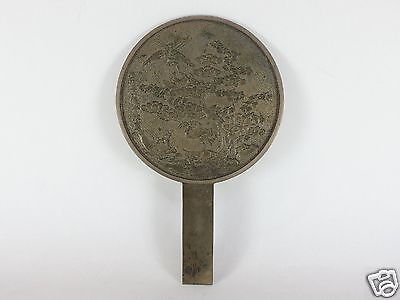 160926 Vintage Japanese bronze or copper Dokyo Kagami small mirror