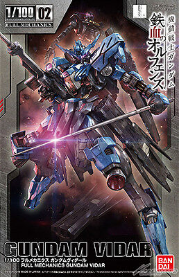Bandai Full Mechanics 02 1/100 Gundam Vidar model kit