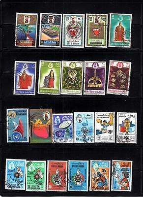 BAHRAIN - Selection of COMMEMORATIVE used stamps-  LOT ( BAH 76)