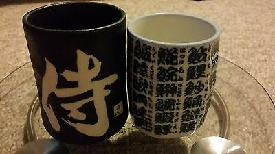 Japanese Yunomi Tea Cup - Made in Japan