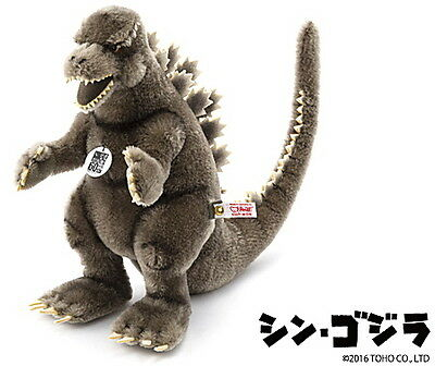 NEW Godzilla 60th Memorial Product Steiff 1954 Limited Edition Stuffed Toy Japan