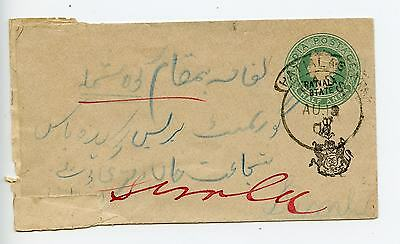 India Patiala state postal stationery envelope used 1900 (G963)