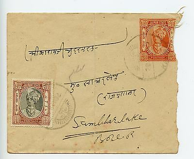 India State Jaipur postal stationery envelope used (K878)
