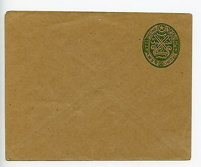 India Hyderabad postal stationery envelope unused (K153)