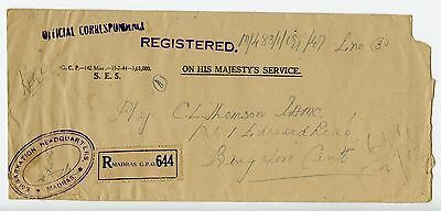 India 1947 Official registered cover Madras to Bangalore (L730)