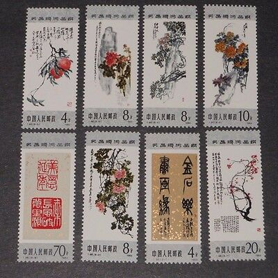 Pr China. Mint Never Hinged Stamps Set. T 98