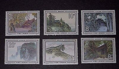 Pr China. Mint Never Hinged Stamps Set. T 100