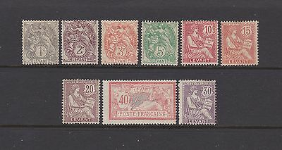 FRPT1 French PO in Turkey 1902 set mounted mint ex 4c brown.
