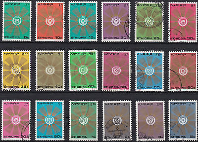 Ethiopia: 1976, Sc. 789 - 806, Sunburst Around Crest definitives, very fine used