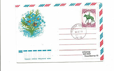 2004 Mongolia airmail cover local use  horseman  rider