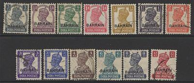Bahrain Sg38/50 1942 Definitive Set Used