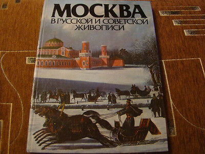 """""""Moscow in Russian and Soviet paintings""""Soviet ART Book"""