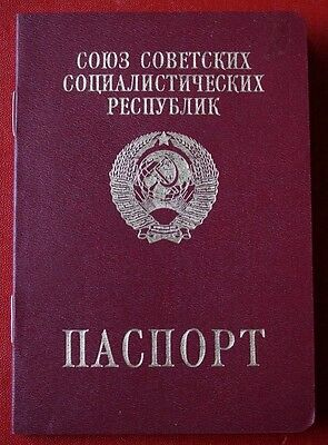 Russian USSR Soviet Union Personal Document