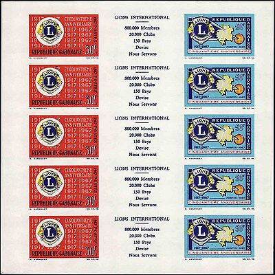 GABON #210a Lions International. Imperf Minisheet of 5. Hard to find! Mint! NH!!