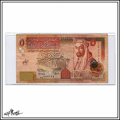 Jordanian Five Dinars (5 JOD) World Currency, Middle East, Jordan Banknote Money