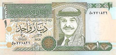 Jordan 1 Dinar ND. 1996  P 29b  Uncirculated Banknote , G14