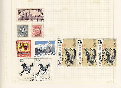 CHINA /Taiwan....selcection on album page MINT/USED Inc. Horses..