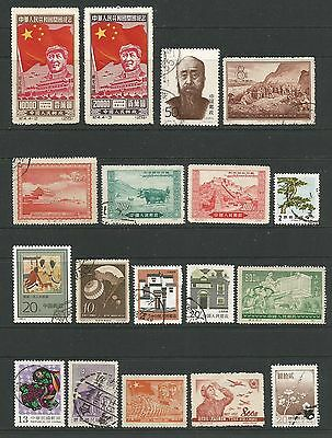 China Chinese Stamps 2 scans.