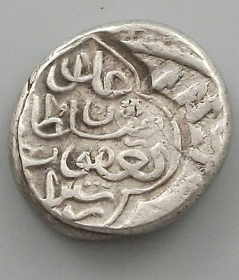 MEDIEVAL SILVER COIN , ISLAMIC,  MIDDLE EAST,    #gy 371