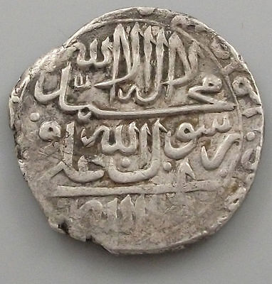 MEDIEVAL SILVER COIN , ISLAMIC,  MIDDLE EAST,    #gy 211