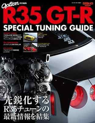 Nissan R35 GT-R Special Tuning Guide book GT R engine