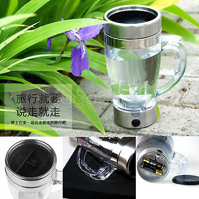 New 350ML Stainless Steel Automatic Coffee Mixing Mug Electric Self Stirring Cup