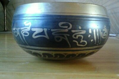 Antique Middle Eastern Brass And Niello Bowl Islamic Script