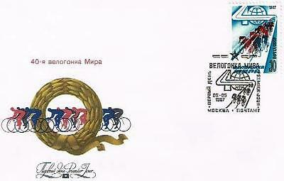 USSR, 1987, World Piece Bicycle Race, SC #5553, FDC.