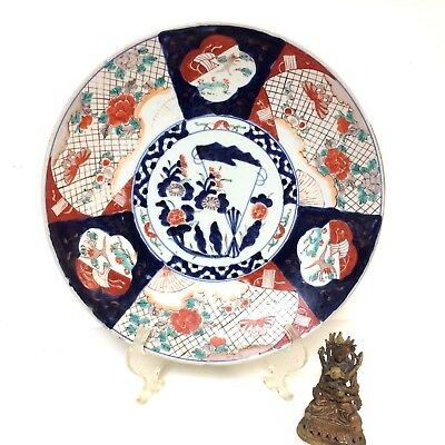 19th C Antique Japanese Imari Charger Plate 15.5""