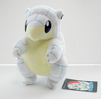 Pokemon Center Original Plush Doll Alola Sandshrew (Sand) 4521329209678