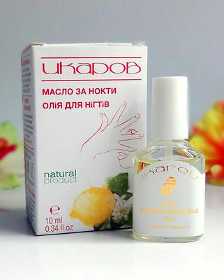 IKAROV Nail Strengthening Oil - Reduces frizz/Softens cuticles/Stimulates growth