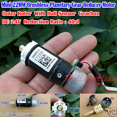 Micro 22MM Brushless Planetary Gear Reducer Motor Outer Rotor With Hall Sensor