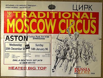 1995 Lacey Moscow Christmas Circus Poster