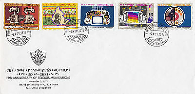 Ethiopia: 1971 75th Anniversay of Telecommunications,  FDC
