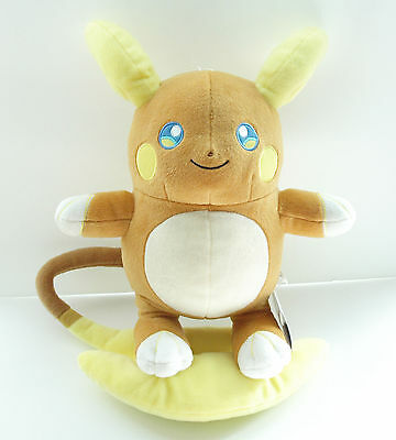 BANPRESTO Pokemon Plush Doll Alola Raichu 26cm