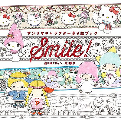 'NEW' Sanrio Character Coloring Book / Hello Kitty My Melody Free Shipping
