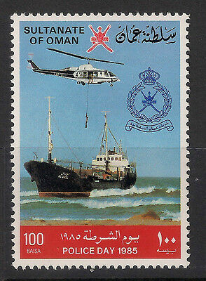 Oman: 1985: 100b Police Day, Unmounted mint