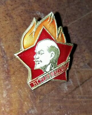 "USSR Soviet Russian ""Always Ready"" Pioneer Lenin Communist Pin Badge CCCP."