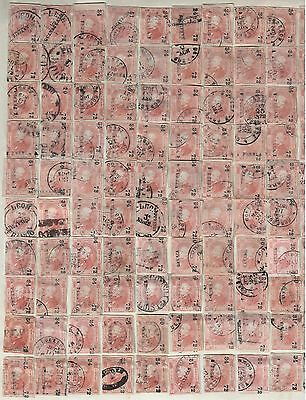 Mexico,1868,Scott#95,25c,Full Reconstructed Sheet(Plate)