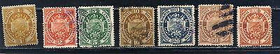 Bolivia Stamps 1894 Coat of Arms mint and used