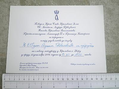 Serbia royalty document 2006,heir throne,crown prince Alexander Karadjordjevic